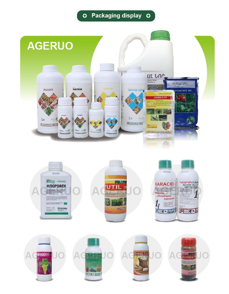 Shijiazhuang Ageruo Biotech (7)