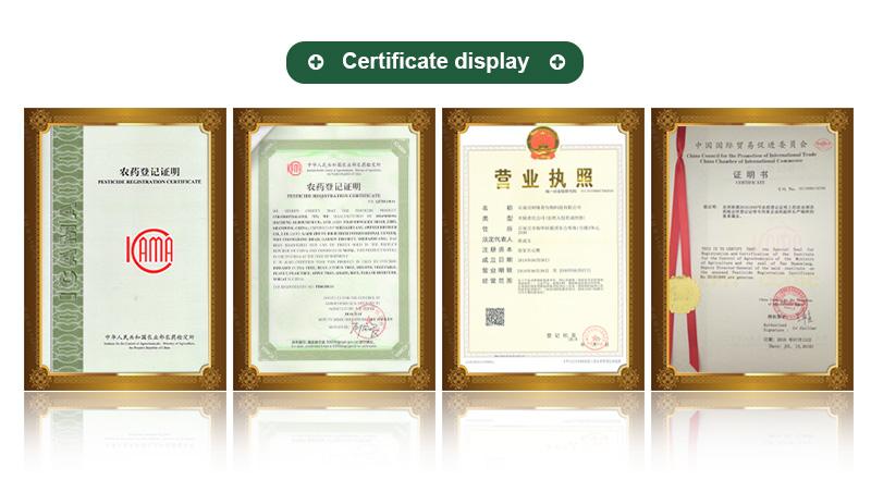 Shijiazhuang Ageruo-Biotech certificate